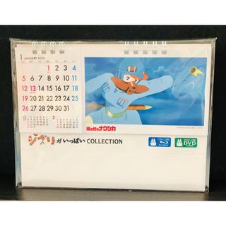 ジブリ(ジブリ)のジブリ 卓上カレンダー2020(カレンダー/スケジュール)