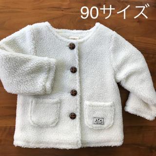 ダグ付き☆ボアコート☆サイズ90(コート)