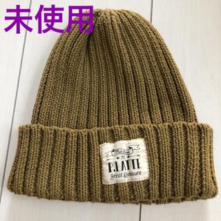 ピンクラテ(PINK-latte)のピンクラテ  ニット帽(帽子)