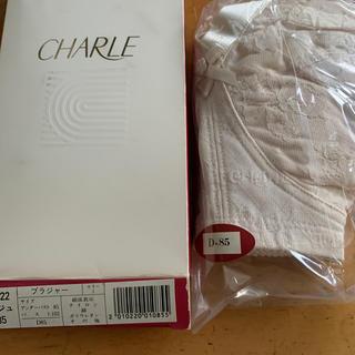 シャルレ(シャルレ)の【新品】シャルレ CHARLE ノンワイヤーブラ FA022 D85ベージュ(ブラ)