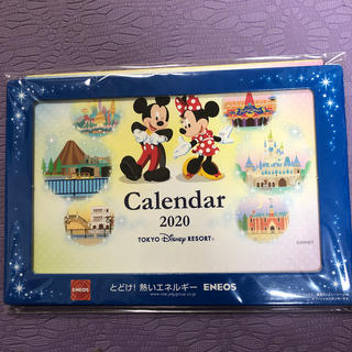 エネオス ディズニー カレンダー(カレンダー/スケジュール)