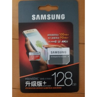 サムスン(SAMSUNG)の新品未使用 SAMSUNG マイクロSDカード 128GB(PC周辺機器)