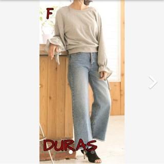 デュラス(DURAS)のGEᖇIᖇᗩ's shop☆*° DURAS 新品タグ付きトレーナー サイズF(トレーナー/スウェット)