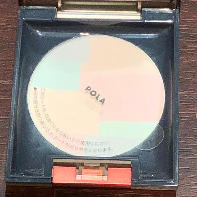 POLA(ポーラ)の未使用 ポーラ オーガ ブレンドカラー フィニッシュ おしろい 11g  コスメ/美容のベースメイク/化粧品(フェイスカラー)の商品写真