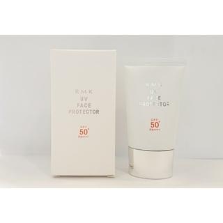 アールエムケー(RMK)の新品 アールエムケー/RMK UV フェイスプロテクター SPF50+ 50g(日焼け止め/サンオイル)