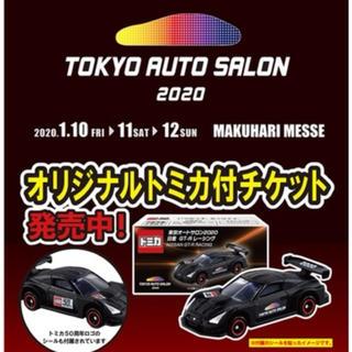 タカラトミー(Takara Tomy)の東京オートサロン 入場特典トミカ 日産 GT-R(ミニカー)