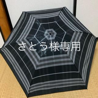バーバリー(BURBERRY)のバーバリー折り畳み傘 (傘)