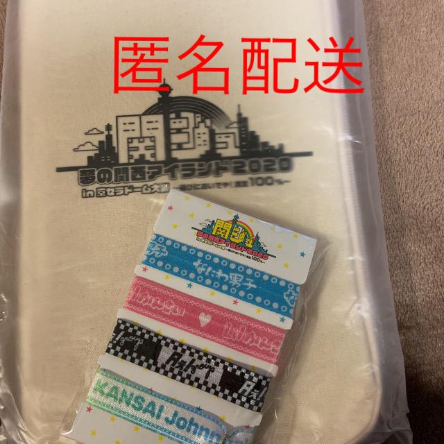 Jr ドーム ジャニーズ 関西 京セラ