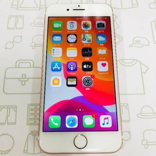 アイフォーン(iPhone)の【C】iPhone7/256/ソフトバンク(スマートフォン本体)
