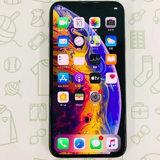アイフォーン(iPhone)の【A】iPhoneXS/256/SIMフリー(スマートフォン本体)