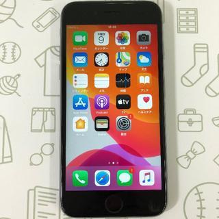 アイフォーン(iPhone)の【C】iPhone6S/64/ソフトバンク(スマートフォン本体)