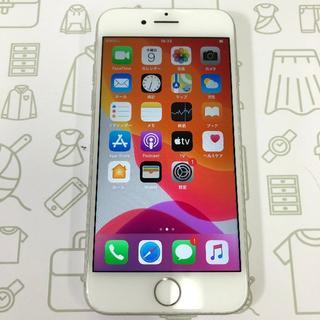 アイフォーン(iPhone)の【C】iPhone7/128/ソフトバンク(スマートフォン本体)