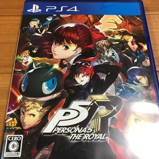 プレイステーション4(PlayStation4)の最安値!ペルソナ5 ザ・ロイヤル PS4(家庭用ゲームソフト)