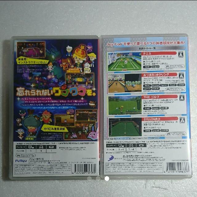 本 switch ソフト 2 【NintendoSwitch】おすすめ!子供とスプラswitch 2台持ち!複数アカウントや2台目セットも解説!