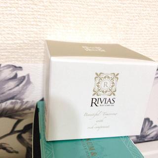 RIVIAS リヴィアス バストケアジェル(その他)