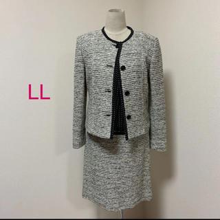 新品 サンドロフェローネ サイズ44 ツイード セレモニー スーツ(スーツ)