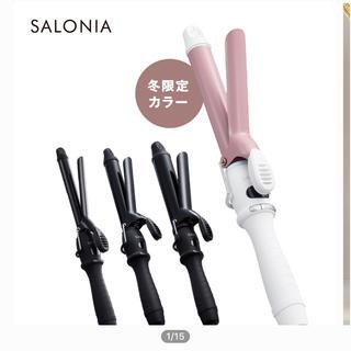 【超美品】SALONIA ヘアアイロン コテ 25mm(ヘアアイロン)