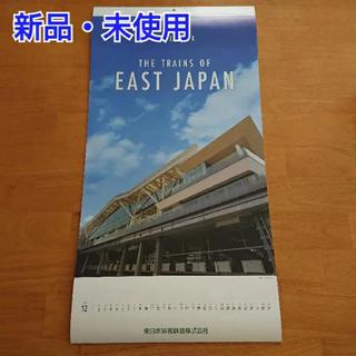 ジェイアール(JR)のJR東日本電車カレンダー(カレンダー/スケジュール)