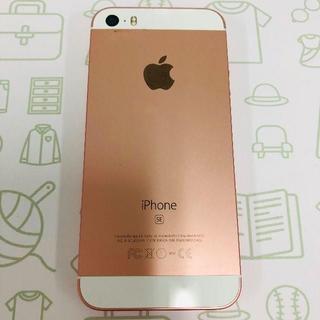 アイフォーン(iPhone)の【C】iPhoneSE/128/ソフトバンク(スマートフォン本体)