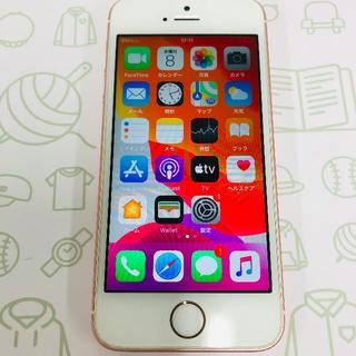アイフォーン(iPhone)の【C】iPhoneSE/64/au(スマートフォン本体)
