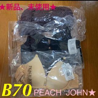 ピーチジョン(PEACH JOHN)のピーチジョン 福袋 ブラ3点セット B70(ブラ)