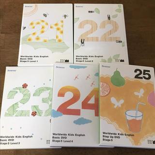 ステージ5 ワールドワイドキッズ DVD(知育玩具)