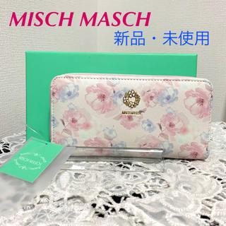 ミッシュマッシュ(MISCH MASCH)の【未使用】ミッシュマッシュ ハーモニック限定 ラウンド長財布ピンク(財布)