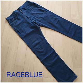 レイジブルー(RAGEBLUE)の☆美品☆  RAGEBLUE ストレッチファブリックスリム ブルー(デニム/ジーンズ)