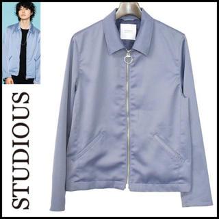 ステュディオス(STUDIOUS)のSTUDIOUS サテンリングジップショートシャツブルゾン 定価19,250円(ブルゾン)