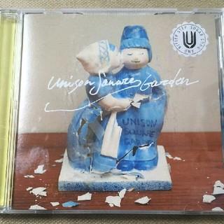 ユニゾンスクエアガーデン(UNISON SQUARE GARDEN)のunisonsquaregardenシュガーソングとビターステップ(ポップス/ロック(邦楽))