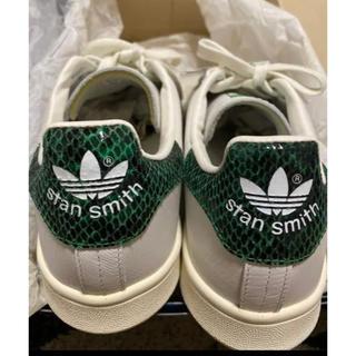 アディダス(adidas)のadidas スニーカー スタンスミス STAN SMITH パイソン(スニーカー)