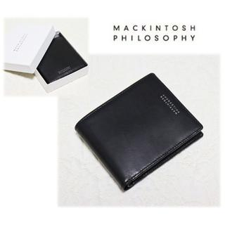 マッキントッシュフィロソフィー(MACKINTOSH PHILOSOPHY)の新品箱付き【マッキントッシュフィロソフィー】本革 二つ折り財布 紺 グレンオード(折り財布)