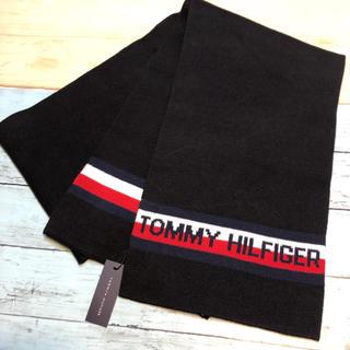 TOMMY HILFIGER - 暖かい 新品 トミーヒルフィガー ロゴ ニット マフラー ストール ブランド 黒