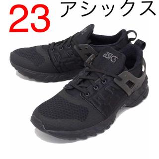 asics - 新品 [アシックス] タイガー 9090 GT-DSスニーカー ブラック 23