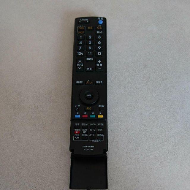 三菱電機(ミツビシデンキ)の32型テレビ 三菱電機 LCD-32MX11 美品 スマホ/家電/カメラのテレビ/映像機器(テレビ)の商品写真