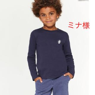 プチバトー(PETIT BATEAU)のミナ様専用★6a8ans (Tシャツ/カットソー)