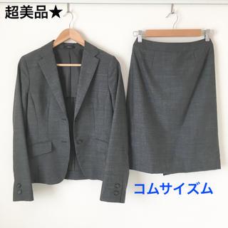 COMME CA ISM - ★超美品★コムサイズム スカートスーツセット 就活 入学式 卒業式