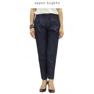 Spick and Span - upper hights THE TUCK