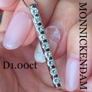 極上 モニッケンダムpt900/K182wayダイヤモンドネックレス1.00ct(ネックレス)