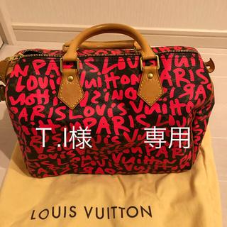 ルイヴィトン(LOUIS VUITTON)のルイヴィトン グラフィック ピンク スピーディー30(ハンドバッグ)