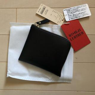 スタディオクリップ(STUDIO CLIP)のスタディオクリップ  姫路レザーL字ウォレット(財布)