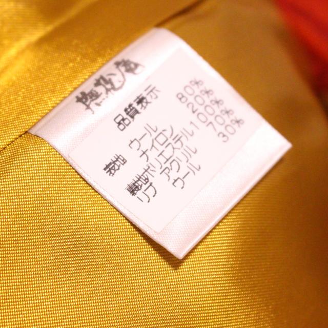 ふりふ(フリフ)の撫松庵 着物コート レディースの水着/浴衣(着物)の商品写真