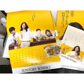 サントリー(サントリー)の【非売品】角ハイボール カレンダー 2020(カレンダー/スケジュール)