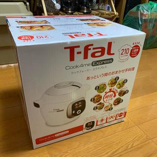 ティファール(T-fal)の<新品未使用品>T-fal cook4me Express210+56レシピ内蔵(調理道具/製菓道具)