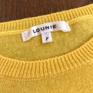 ルーニィ(LOUNIE)の⭐️Yue様専用 LOUNIE ルーニー イエローニット(ニット/セーター)