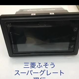 ミツビシ(三菱)の三菱ふそうスーパーグレート現行(トラック・バス用品)