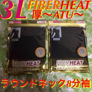 しまむら - 3L★黒✖︎2★FIBER HEAT厚〜ATU〜★裏起毛/ラウンドネック8分袖
