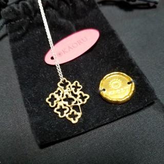 KAORU - KAORU カオル アクセサリー ネックレス