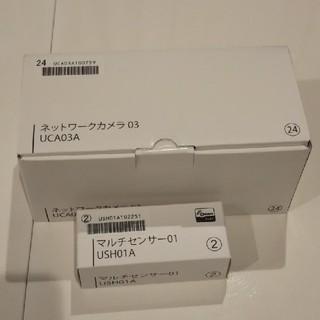エーユー(au)の【最終値下】au with home ネットワークカメラ03 マルチセンサー01(防犯カメラ)