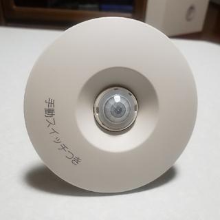 パナソニック(Panasonic)の熱線センサ付自動スイッチ(その他)